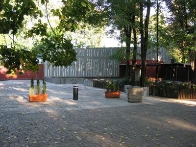 Klub Park Warszawa